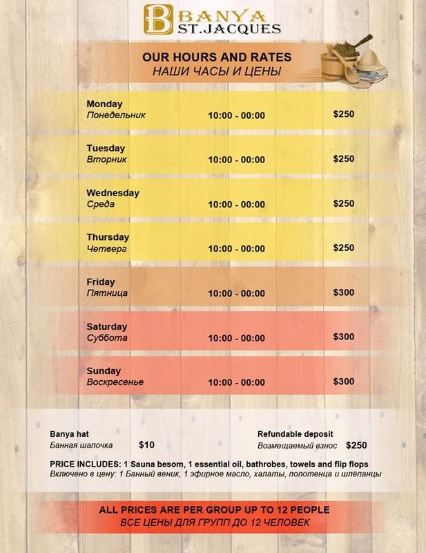 Sauna Price List